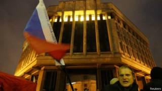 Крым, парламент