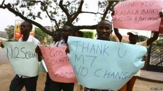 युगांडा में समलैंगिक विरोधी कानून का विरोध
