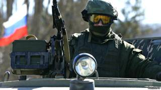 Khủng hoảng ở Ukraine