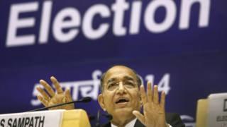मुख्य चुनाव आयुक्त वीएस संपत