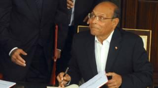 Muhammed Munsif Merzuki