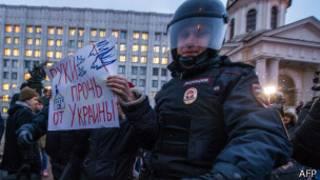 Задержание пикетчика в Москве
