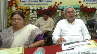 रेणू कुशवाहा और बिहार के मुख्य मंत्री नीतीश कुमार
