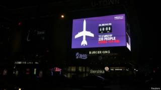 मलेशिया का विमान