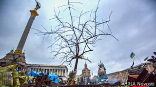 Центральная площадь Киева - Майдан