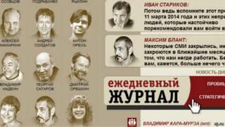 """Сайт """"Ежедневного журнала"""""""