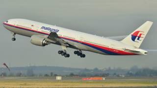 मलेशिया एयरलाइंस का बोइंग 777 विमान