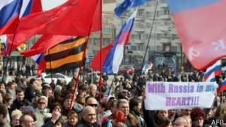 Marcha en Donetsk