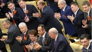 gosduma_crimea_ratification