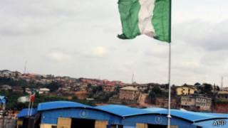 Tutar Nigeria