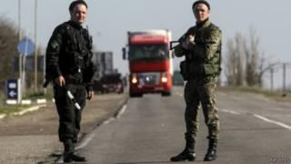 Tentara Ukraina di Krimea