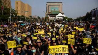 تظاهرات تایوان