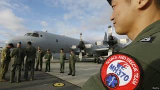 मलेशिया के विमान को खोज रहा दल