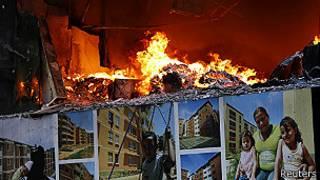 Ministerio de Vivienda en llamas, Caracas