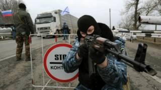 Боец в Крыму