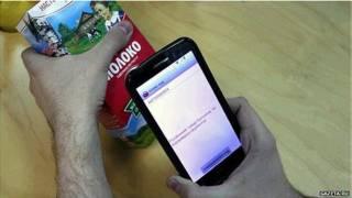 यूक्रेन, रूस विरोधी ऐप