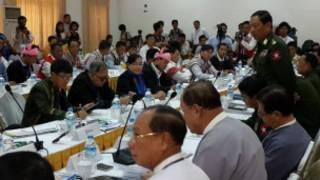 MPC and NCCT meeting