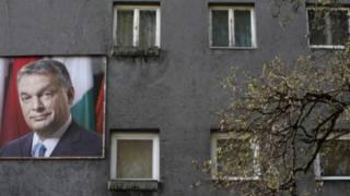 الانتخابات المجرية اليوم