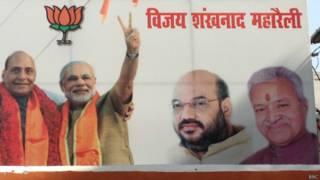 बीजेपी का चुनावी पोस्टर