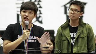 Estudiantes taiwaneses