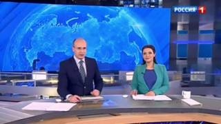 Российские телеканал