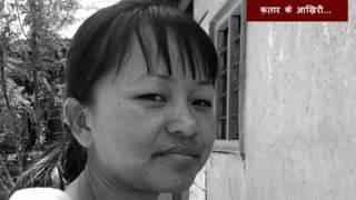 मेरी कॉम गांव मणिपुर