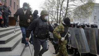 Tình hình Ukraine