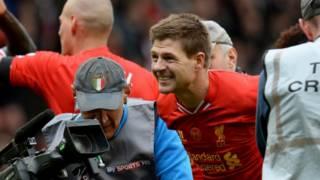 利物浦隊長傑拉德