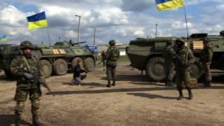 यूक्रेन में चरमपंथ विरोधी कार्रवाई