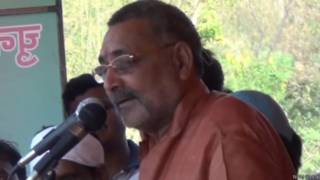 भाजपा सांसद गिरिराज सिंह