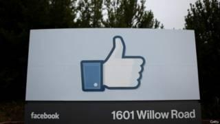 Офис Facebook