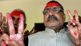 گری راج سنگھ
