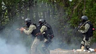 Comandos ucranianos