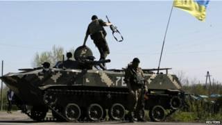Українські вояки на сході України