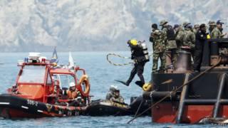दक्षिण कोरिया जहाज़ हादसा