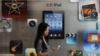 चीन में भाषा विवाद