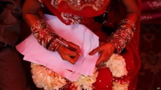 भारतीय दुल्हन