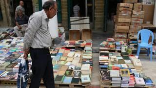 Mercado de libros de Bagdad