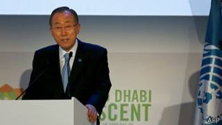 Bank Ki-moon