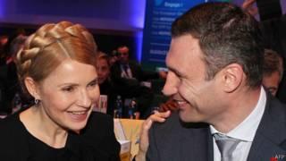 Кличко, Тимошенко