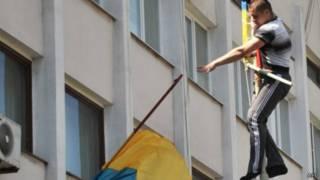Сепаратисты снимают украинский флаг со здания горсовета Мариуполя