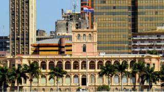 Президентский дворец в Асунсьоне