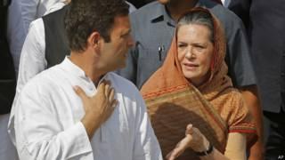 राहुल और सोनिया