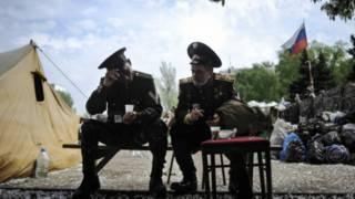 Проросійські козаки на Донбасі