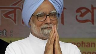पूर्व प्रधान मंत्री मनमोहन सिंह