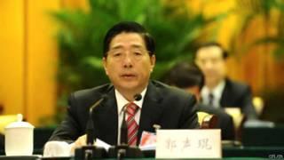 Bộ trưởng Công an Trung Quốc Quách Thanh Côn