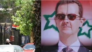 सीरिया वायु सेना प्रमुख