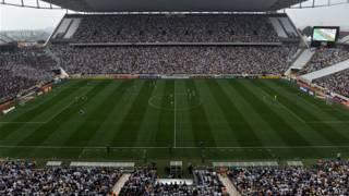 Arena de São Paulo