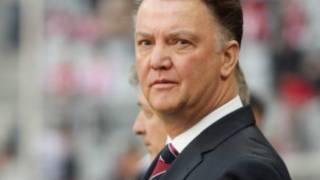 范加尔将在世界杯后正式执教曼联