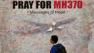 儘管多國花巨資搜尋,馬航MH370還是不見蹤影。